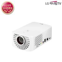 LG미니빔TV PF1500 스마트빔 프로젝터 1500안시