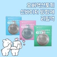 JW중외 오버액션토끼 선바이저 차량용 캐릭터 방향제 전용 리필 1매
