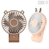 코드나인 P23 멀티접이식 휴대용 선풍기