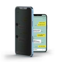 하이드 아이폰 12ProMax 사생활보호 프라이버시 액정