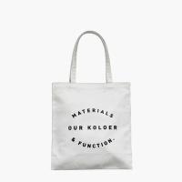 AR Market bag-White