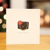 명품 핸드백 (크리스마스카드)