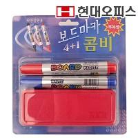 보드마카+지우개 콤비(지우개1개/마카4개)/ 보드 소모품