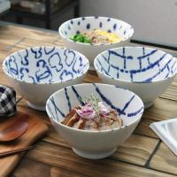 일본식기 블루몬 우동면기