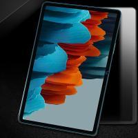 갤럭시탭 S7 강화유리 9H 액정보호 GB