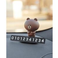 [라인프렌즈] 브라운 차량용 피규어 번호 안내판
