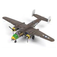 B-25D 1/48 육군항공대 태평양전선 아카게미 프라모델