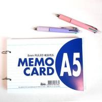 3500 메모카드(A5)