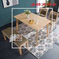 트모르 원목 4인 식탁 테이블