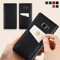노트8 아이폰8 X LG V30외 전기종 (루이스A/FG)