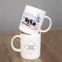 [세로명조 포토머그] 머그컵