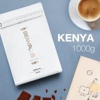 [빈플러스] 신선한 로스팅 원두커피 케냐 1kg