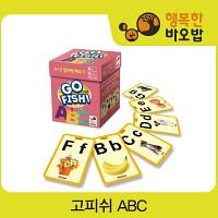 [행복한바오밥] 고피쉬-ABC [보드게임/영어보드게임/단어보드게임/두뇌보드게임]