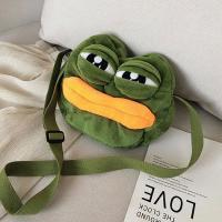 디제이 슬픈개구리 미니 크로스백 캐릭터가방