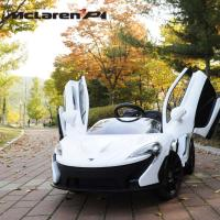 New 맥라렌 P1 유아전동차 우레탄 소프트바퀴(PU바퀴)