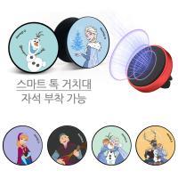 디즈니 겨울왕국 카툰 스마트톡 6종