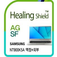 노트북9 메탈 NT900K5A 저반사 액정+외부3종필름 세트