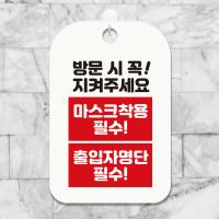사무실 셀프 휴무 안내판 표지판 팻말 제작 CHA039