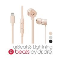 urBeats3 유어비츠3 이어폰