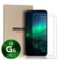 프로콤 LG G6 G7 G8 V30 V35 V40 V50 강화유리 필름-G6 유리2장
