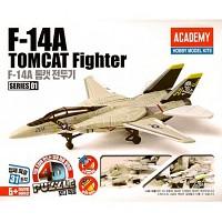 [4D퍼즐-01] F-14A 톰캣전투기