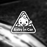 자동차스티커아기가타고있어요반사016아기가타고있어요세모