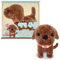 미미월드 베이비펫 아기푸들 / 동물인형 강아지