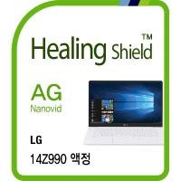 LG 그램 14Z990 저반사 액정보호필름 1매(HS1767217)