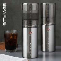 [빈플러스] 더치커피 커피메이커 콜드브루솔루션 CS550