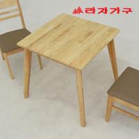 아뉴 원목 2인 식탁 테이블