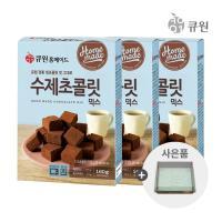 45% 할인 큐원 수제초콜릿 믹스 160g x3개 (19.12.14)