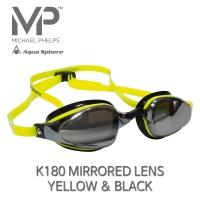 MP 마이클펠프스 K-180 미러랜즈 YELLOW & BLACK