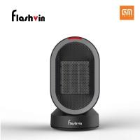 플래시빈 전기온풍기 미니히터 QN-04
