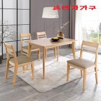 아뉴 원목 4인 의자형 식탁세트