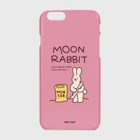 [어프어프] 하드/터프/슬라이드 Moon rabbit-pink