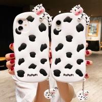 아이폰12 pro max/미니 젖소 핸드폰줄 실리콘 케이스