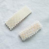 [SET] Square Pearl Flip Clip 2qty