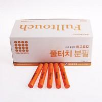 하고로모 분필 - 탄산 오렌지 1박스 18통 (1,296本)