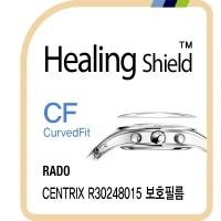 라도 센트릭스 R30248015 고광택 시계액정보호필름3매