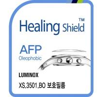 루미녹스 XS.3501.BO 올레포빅 시계액정보호필름 2매