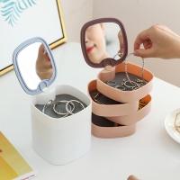PH 4단 쥬얼리 악세사리 보관함 거울