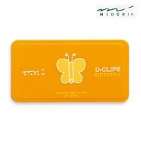D-CLIPS - Garden - 나비