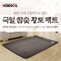 [국일] 참숯 황토매트 KI-470