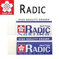 사쿠라 RADIC 라딕 지우개-100사이즈