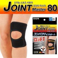 (디앤엠) 무릎보호대/압축지원/일본제품/JM-80