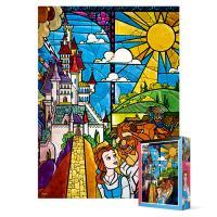 150피스 직소퍼즐 - 미녀와 야수