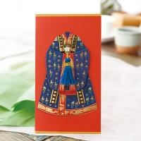 대례복(왕비) 용돈봉투 FB215-6