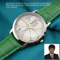 [WIT] 박지성 시계 WIT-MRJS03