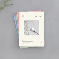Lagom planner - 한달플래너