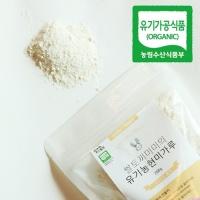 질마재농장 현미가루 1단계 200g